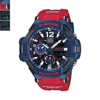 Casio G-SHOCK Unisex Watch GA-1100