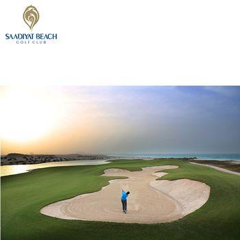 Saadiyat Beach Golf Club 18 Holes Course
