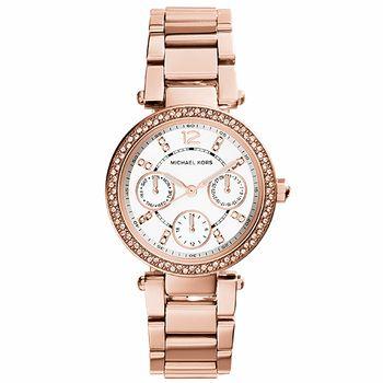 Michael Kors MINI PARKER Ladies Watch - Rose Gold