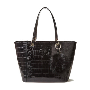 Guess KAMRYN Croc-Print Shopper