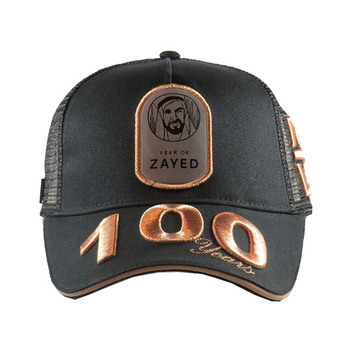 B360° Cap with Year of Zayed 100 Logo