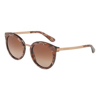 Dolce & Gabbana DG4268 Women's Sunglasses