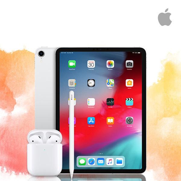 Apple Combo Raffle – iPad Pro, Pencil & Airpods Image