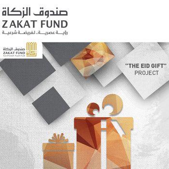 Zakat Fund − Eid Gifts